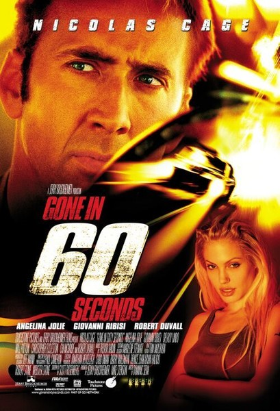 Gone in 60 Seconds (2000, PG-13)