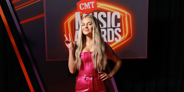 The Most Daring Dresses At The 2021 CMT Awards