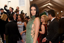 Kendall Jenner's Most Daring Dresses